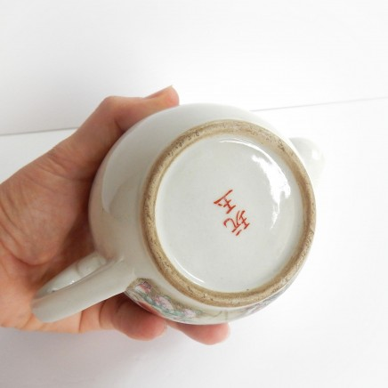 Photo of Vintage Chinese Hand Painted Porcelain Ceramic Tea Pot