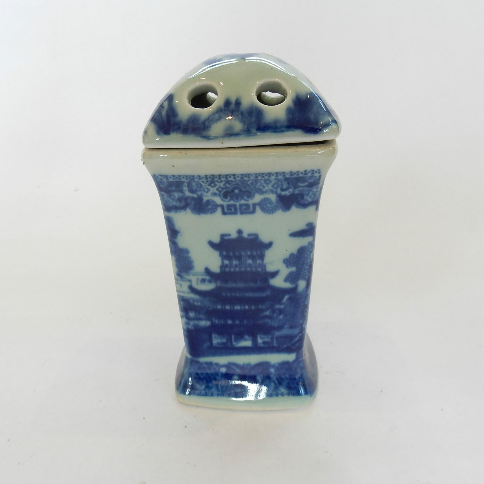Photo of Blue & White Oriental Posy Vase