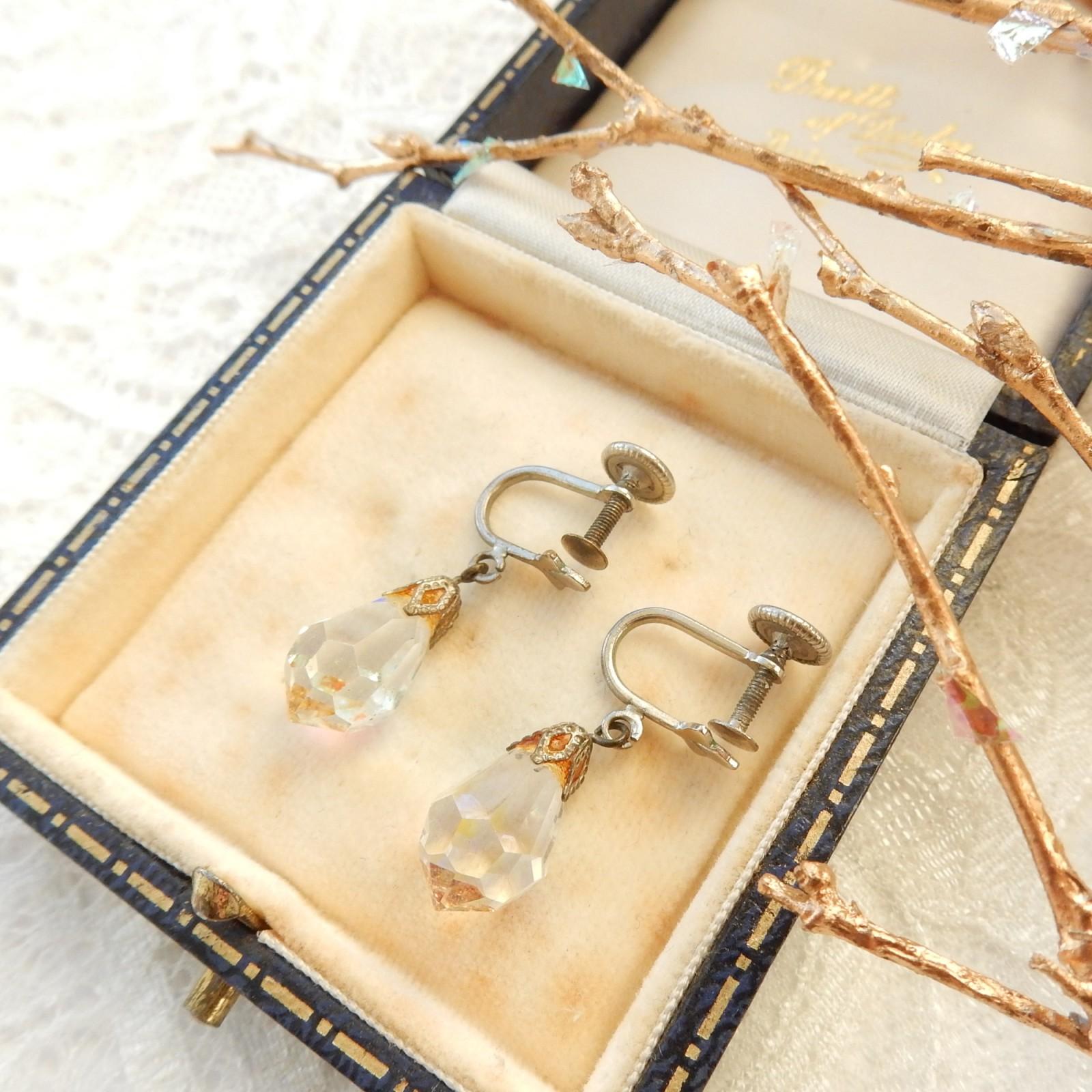 Photo of Vintage Crystal Screw Back Earrings