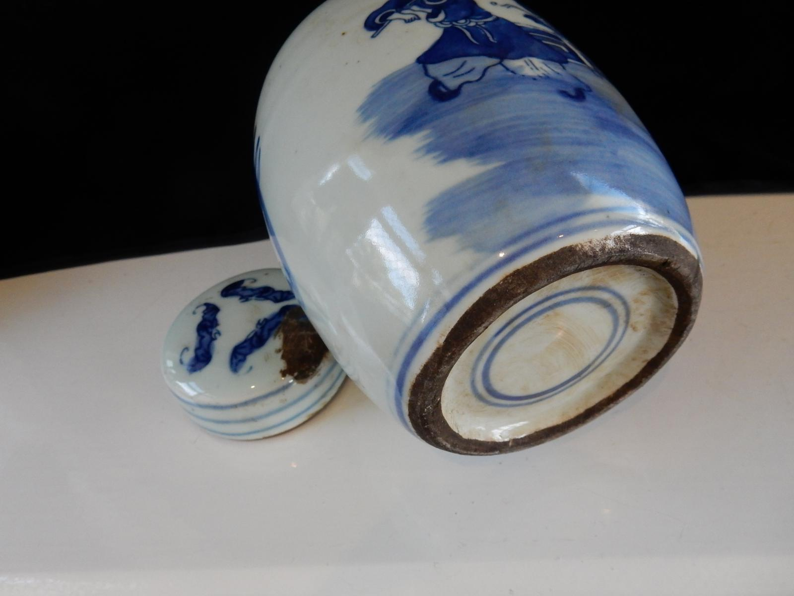 Photo of Blue & White Pottery Chinese Urn