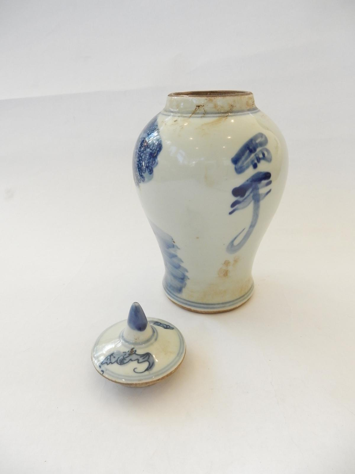 Photo of Vintage Chinese Porcelain Urn